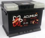 SK6021 Acumium Baterie 55Ah (Varta) Auto Petr